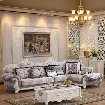 佳宜居 欧式布艺沙发 客厅小户型转角组合实木雕花 可