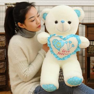 抱心熊公仔泰迪熊抱抱熊毛绒玩具玩具熊生日礼物超大熊布娃娃(蓝色