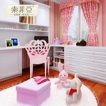 索菲亚 欧式时尚可爱儿童房全屋定制新品