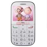 TCL I310 老年手机 大字体 大声音 大屏幕 超长待机 老人手机 老人机 老年手机 老年宝手机 低辐射老人手机 (月光白 官方标配)