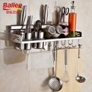 贝乐卫浴(Ballee) DJH152 304不锈钢厨房挂件 壁挂收纳挂架调味架刀架