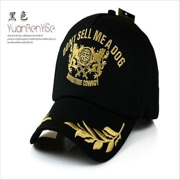 韩国版时尚潮男女士鸭舌帽子