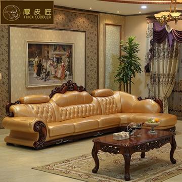 欧式深色真皮沙发组合