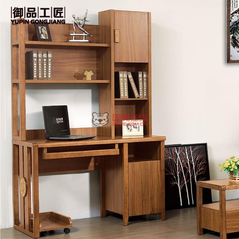 新中式电脑桌