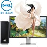 戴尔(DELL) 3647-R5038 台式电脑( 赛扬双核G1840/4G/500G/ DVD/集显卡/Win7系统)(含18.5英寸E1914H显示器)