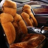 卡客 秋冬季汽车坐垫 保暖车垫套(咖啡棕)