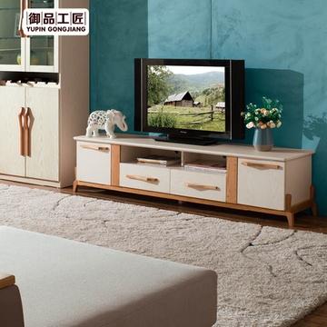 御品工匠 全实木电视柜 北欧简约 现代实木家具2米环保地柜 b05电视柜