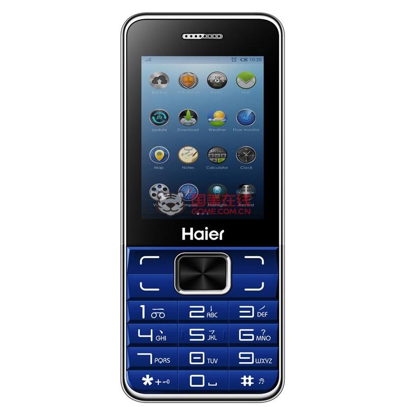 haier/海尔 hg-m512直板老人手机超长待机老年手机大字移动老人机