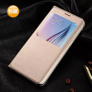 手机套品牌_7寸手机套三星g9280保护壳g9280皮套(金色)