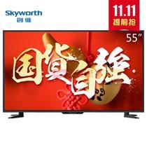 创维55英寸4K电视55M5