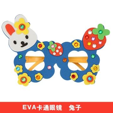 眼镜幼儿童手工贴画diy制作材料3d立体粘贴画玩具教材包ef26013(兔子)