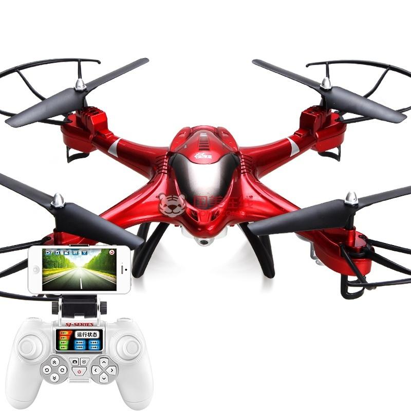 活石 航拍遥控飞机 直升机航模四轴固定翼无人机男孩