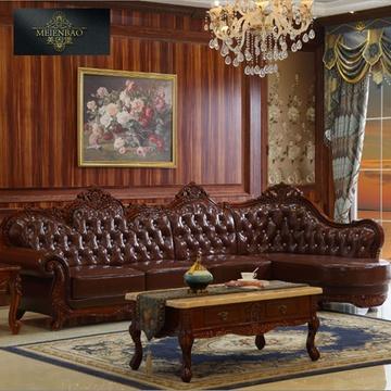 美因堡欧式皮沙发客厅家具欧式实木雕花沙发法式新皮