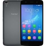 华为(Huawei)荣耀4A手机 (4核CPU,5英寸,800万像素)荣耀4A/华为4A(黑色 电信版)