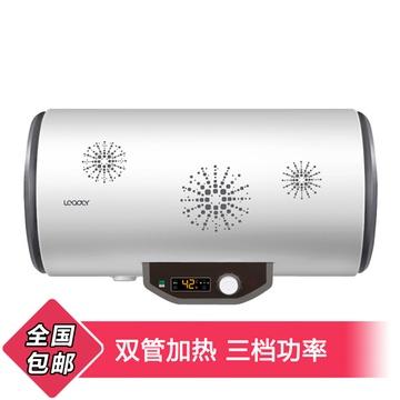 【统帅les50h-ld3(e)电热水器】海尔统帅(leader)