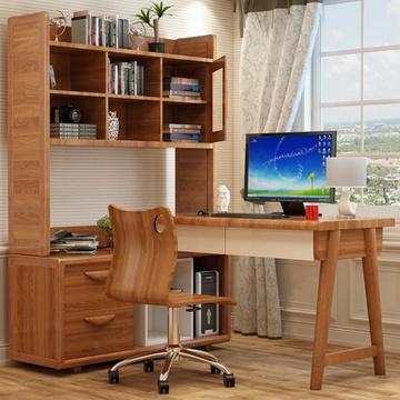 多功能实木书桌办公桌书柜椅子组合