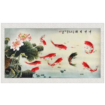 墨晟轩 九鱼图 年年有鱼 现代中式画 客厅装饰画 老板