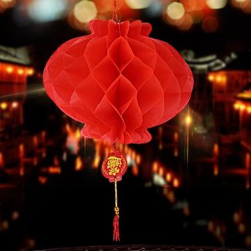 年货红灯笼喜庆折叠纸灯笼直径24cm