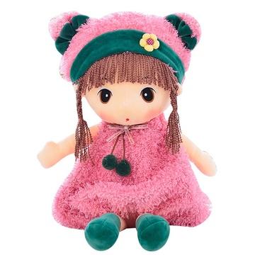 百变菲儿 毛绒玩具 可爱洋娃娃抱抱公仔 菲尔布娃娃儿童玩具 生日礼物
