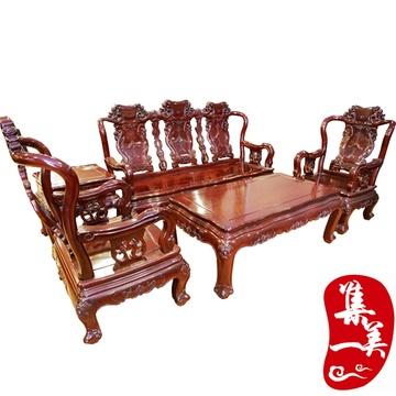 集一美红木家具红木沙发5件套实木客厅组合沙发简欧