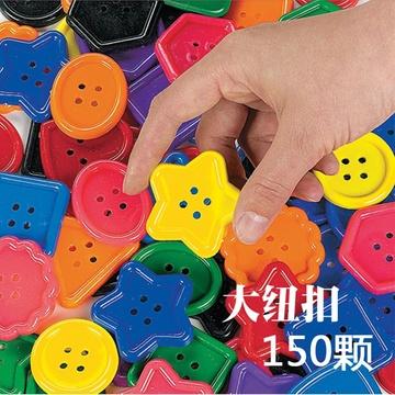 幼儿园扣扣子手工制作步骤