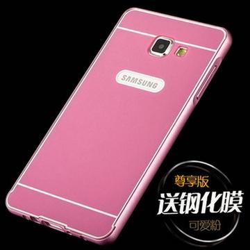 三星a9手机壳保护套 三星a9000手机套金属边框pc背板