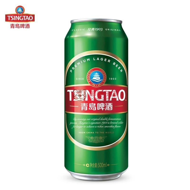 青岛啤酒 精酿1903 500ml*12听 德国风味 企业自营质量保障