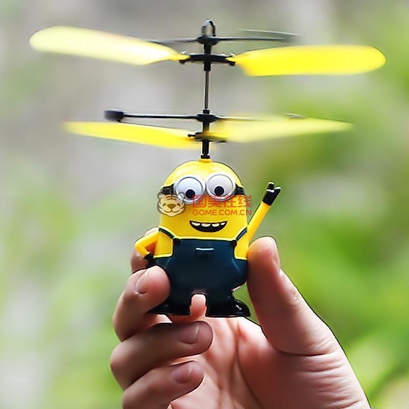耐摔感应飞机小黄人飞行器