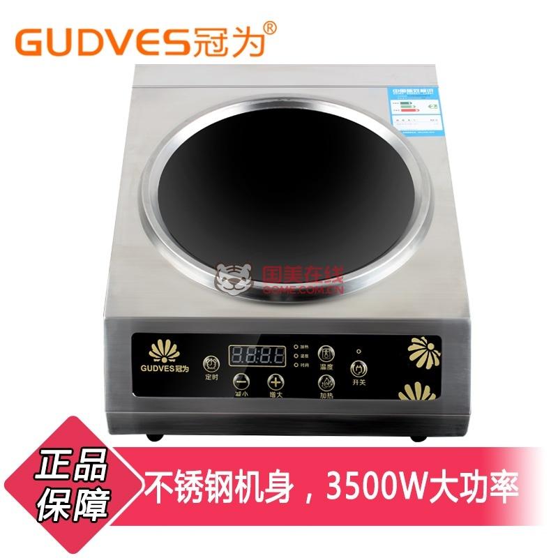 冠为gw-35d18电磁炉/电陶炉
