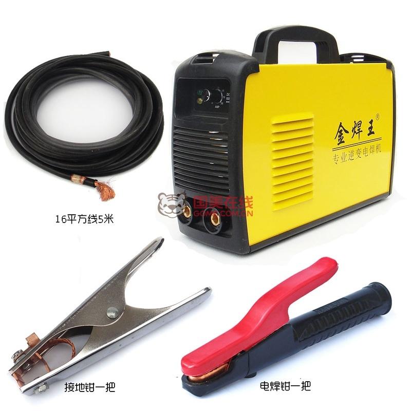 原装*金焊王zx7-200逆变直流电焊机小型焊机可焊3.2焊条套餐价