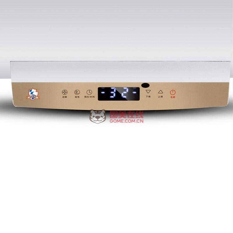 万和储水式电热水器电路图