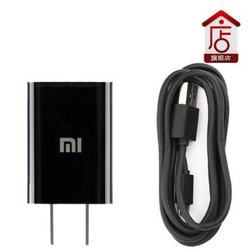 mi/小米 小米充电器/充电头/数据线(2a 数据线 标配)