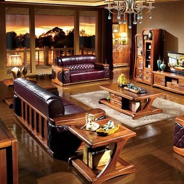 品尚美家 沙发 金丝檀木家具全实木沙发真皮沙发组合沙发(三人位)