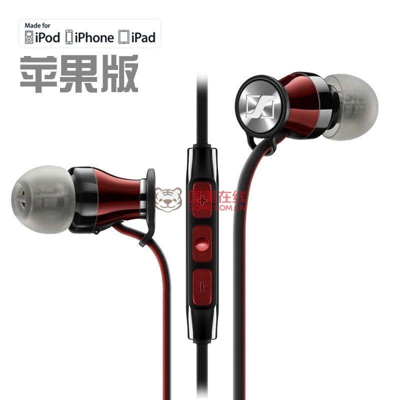 森海塞尔(sennheiser)momentum in-ear 入耳式手机运动线控耳机(苹果