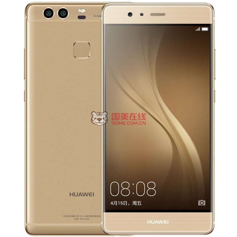 华为 HUAWEI P9 4G手机 全网通 华为P9 手机图片