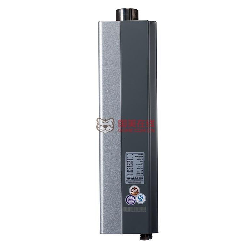 万家乐燃气热水器jsq20-10jp(天然气)-国美团购