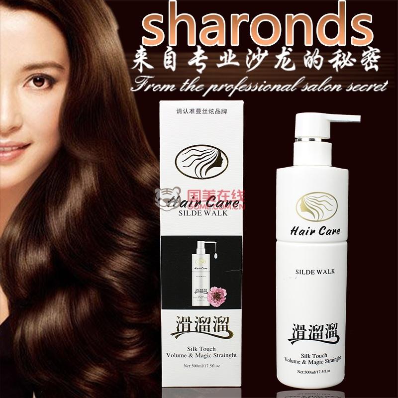 曼丝炫8倍柔滑溜溜护发素免蒸发膜倒膜焗油头发水疗素图片