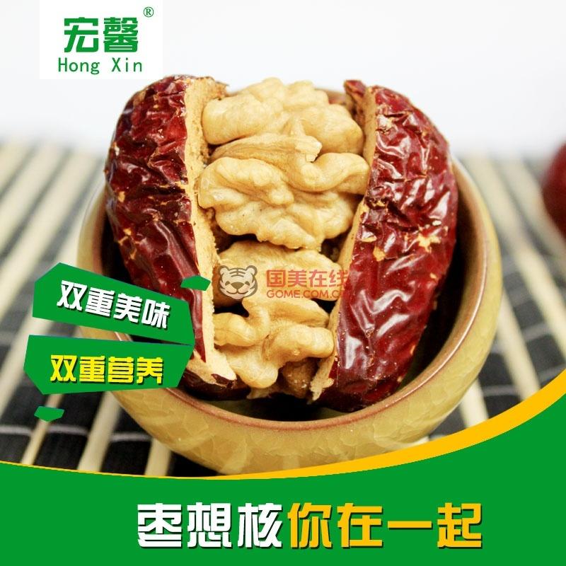《宏馨》新品上市骏枣夹核桃500g枣想核你在一起办公室休闲食品大枣夹