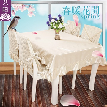 新款餐椅套 欧式餐桌布 桌布台布 仿真丝材料桌椅套新品(香槟色 椅套4