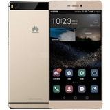 华为(Huawei)华为 P8 5.2英寸平板手机 真八核 双卡双待 移动/联通/电信 双4G手机(金色 高配版64G内存 电信4G)