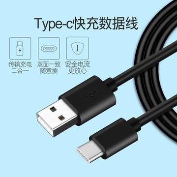 【type-c其他配件】盛誉通type-c数据线魅族pro6手机