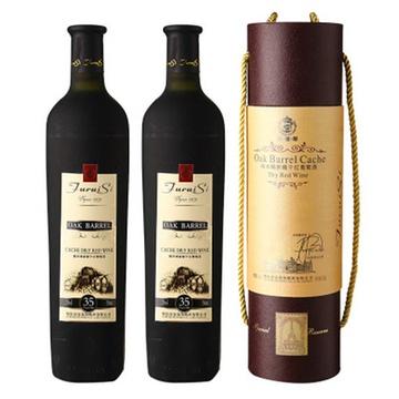 【葡萄酒】富瑞斯橡木桶窖藏干红葡萄酒