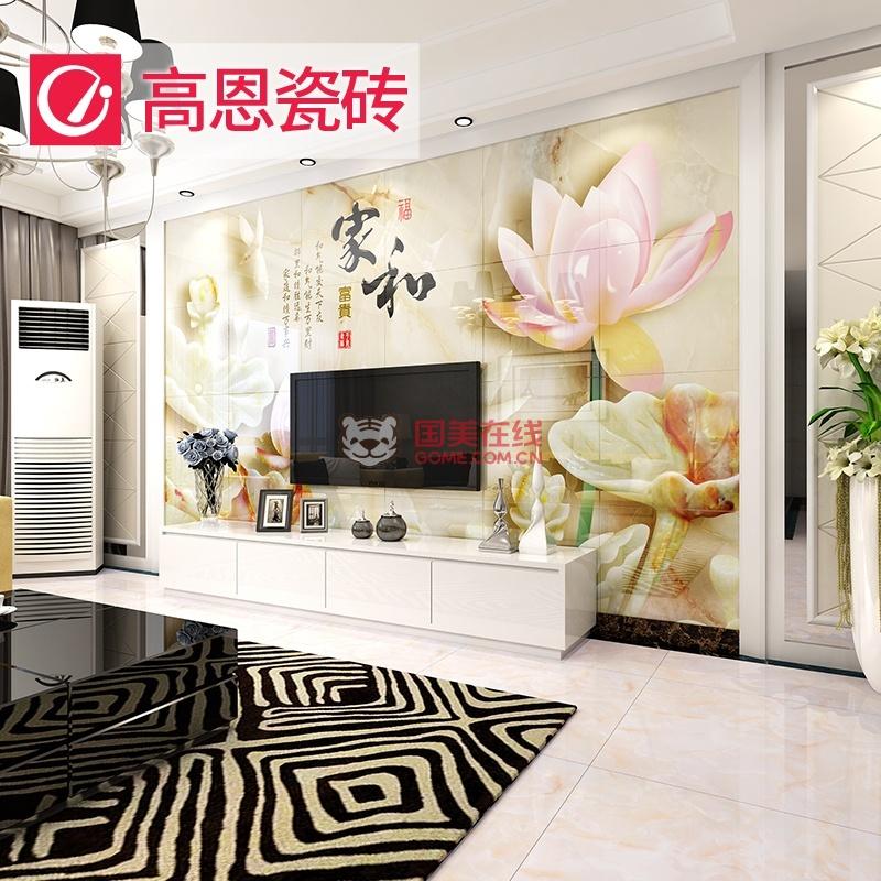 欧式简约客厅电视墙砖3d微晶石