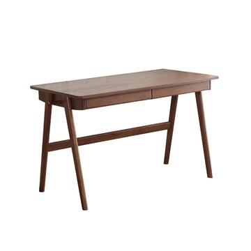 明佳友 实木书桌 北欧实木家具书房书桌椅写字桌电脑桌黑胡桃色sz01(1