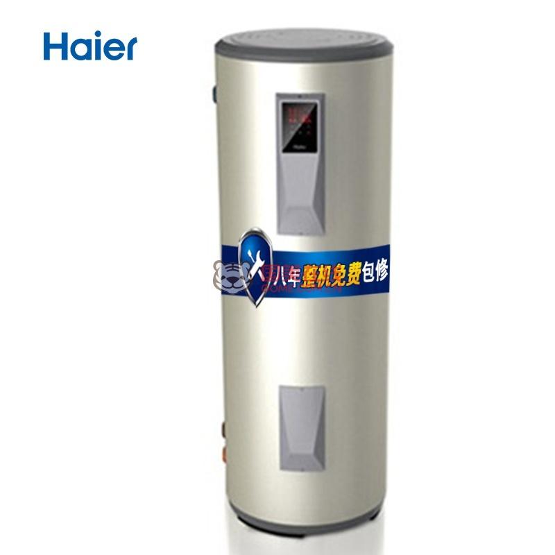 haier/海尔 电热水器 es300f-l落地式 300升