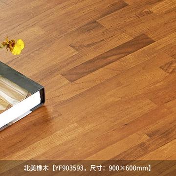 东鹏瓷砖 北美橡木 客厅卧室地砖 仿古砖仿木纹地板砖 现代中式(北美