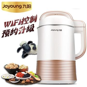 【九阳dj13e-q3豆浆机】九阳(joyoung) dj13e-q3 豆浆