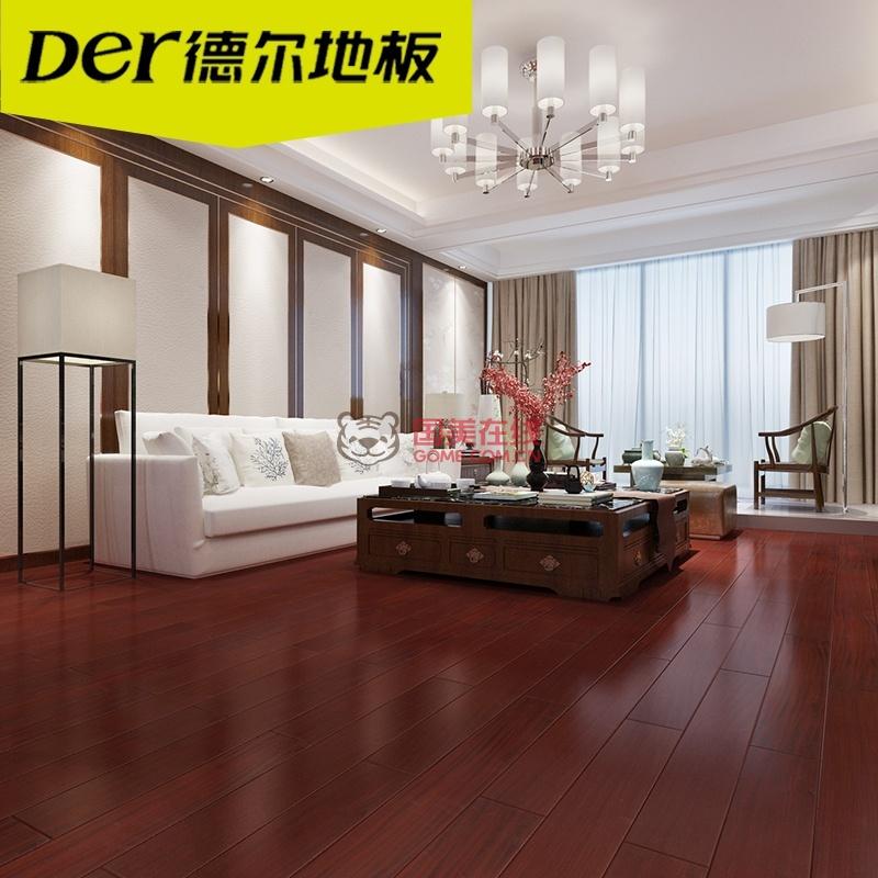 德尔地板环保实木复合木地板适合地暖15mm 加厚耐磨稳定 大美木豆 zs