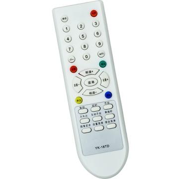 普达遥控器适用于创维电视机遥控器通用yk-18td 4t60 21n66aa 21t66aa