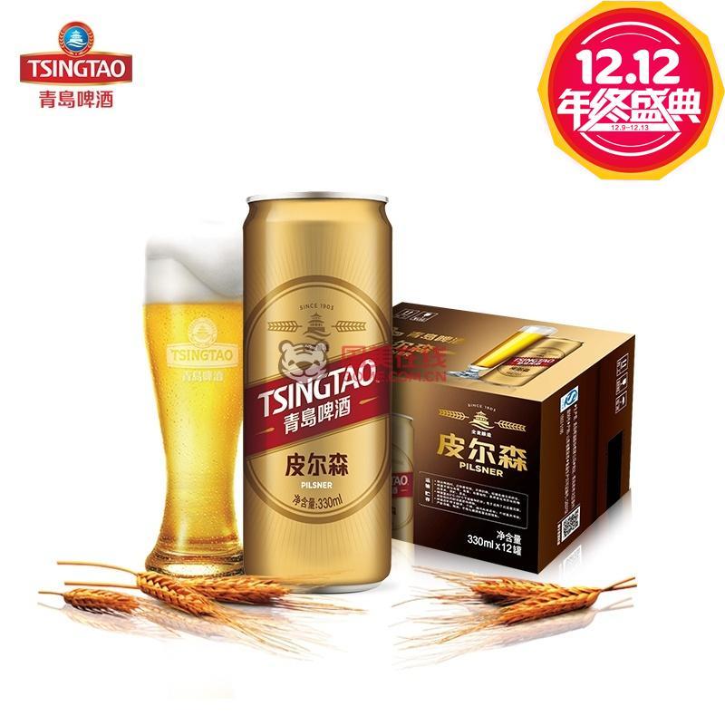 青岛啤酒 皮尔森全麦精酿烈性罐装 进口麦芽啤酒整箱